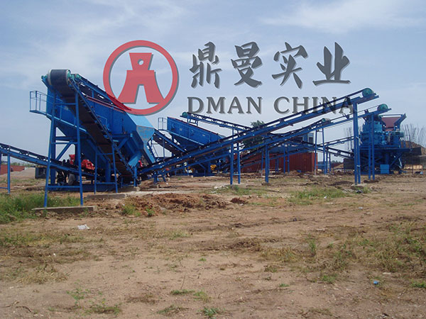 Shanghai DMAN 150t/h Limestone Production Line
