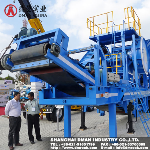 Shanghai DMAN New MP Mobile Jaw Crusher Plants Working Site